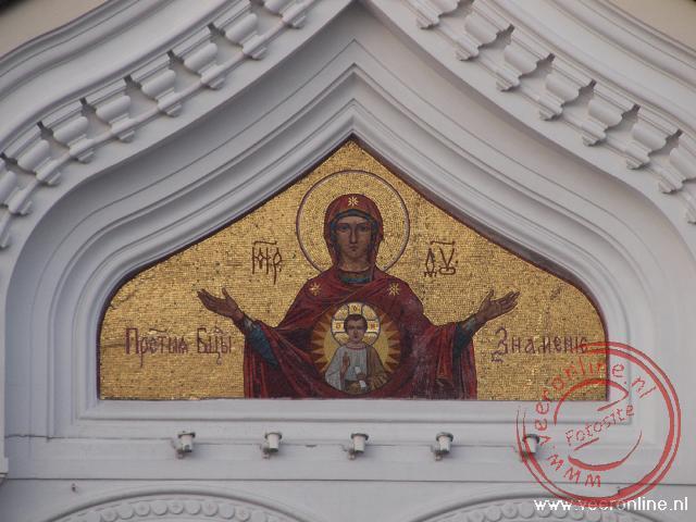 Mozaïek boven de ingang van de Alexander Nevski Kathedraal in Tallinn