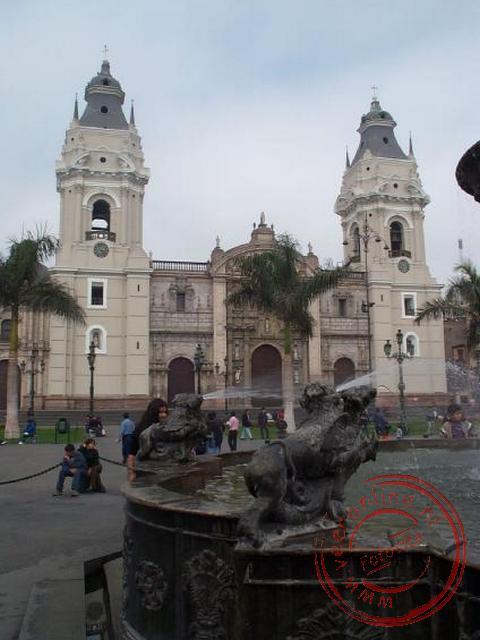 De Kathedraal op de Plaze de Armas