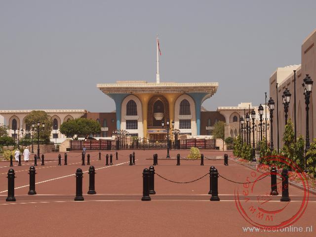 Het Sultan Qaboos bin Said Palace in Oud Muscat