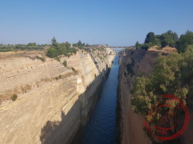 Het zes kilometer lange kanaal van Korinthe