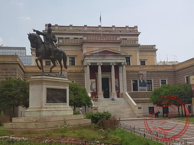 De oude bibliotheek in Athene