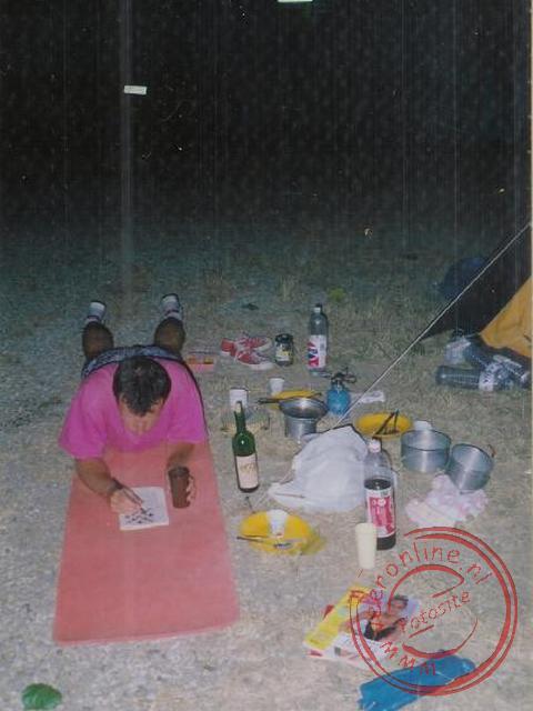 's Avonds bij de tent