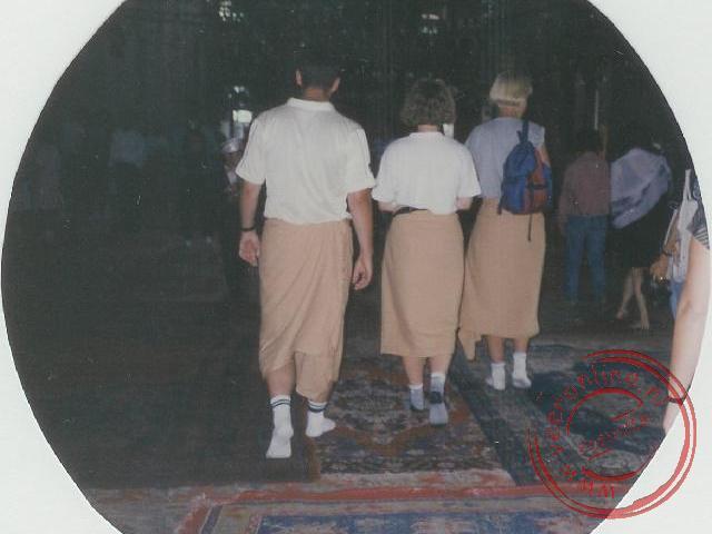De kleding voorschriften voor een bezoek aan de moskee