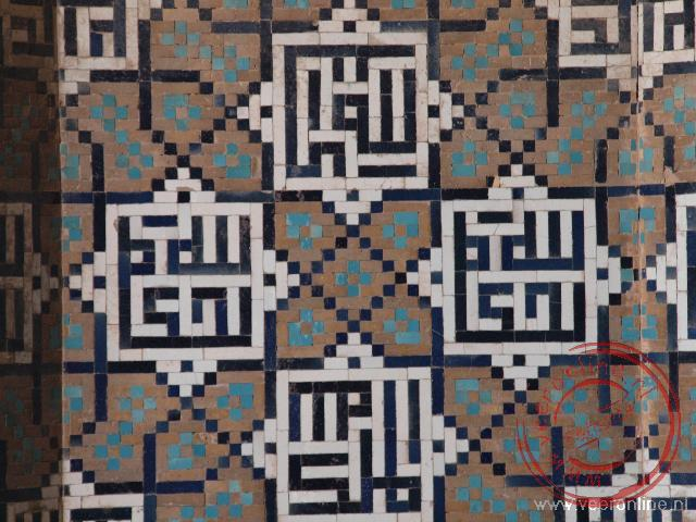 Een detail van de Hakim moskee in Esfahan
