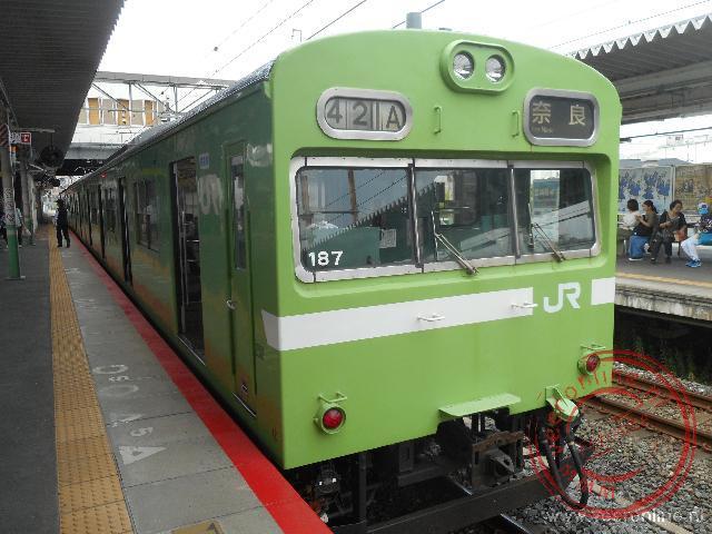De lokale trein naar Nara