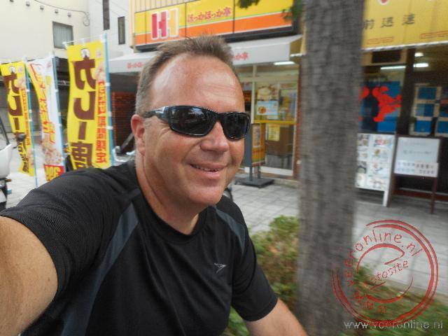 Op de fiets naar het zeeaquarium in Osaka
