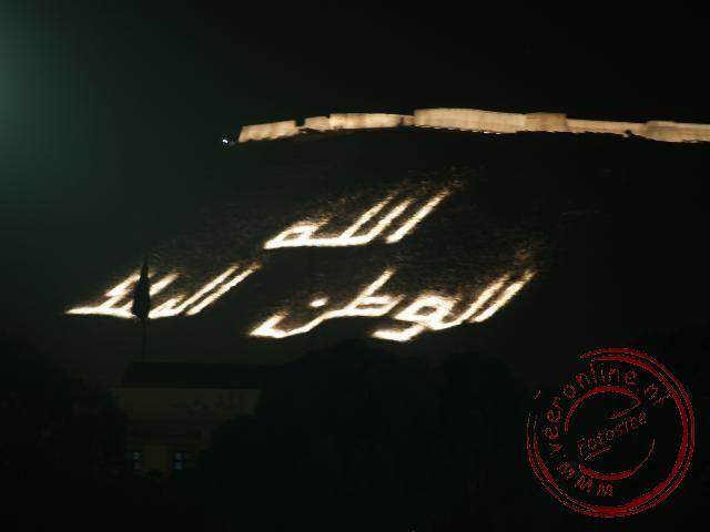 De tekst afgebeeld op de rotsen onder de burcht van Agadir