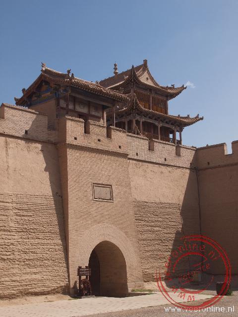 Het fort is gebouwd in 1372 tijdens de Ming-dynastie
