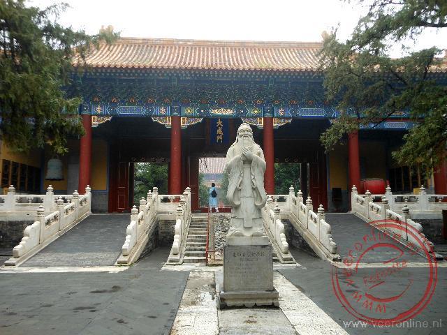De Confuciustempel is de op één na grootste Confuciustempel van China