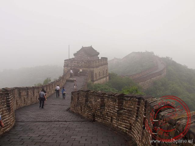 De Chinese muur in de mist