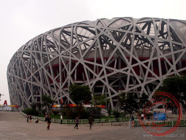 Het Olympisch stadion: het vogelnestje